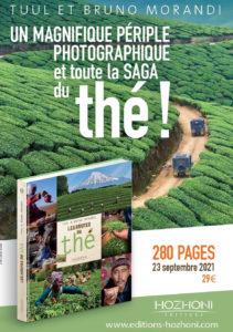 Carnet de Voyages : Sur les routes du Thé, Tuul & Morandi